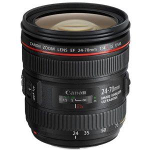 canon 24-70 f4 price