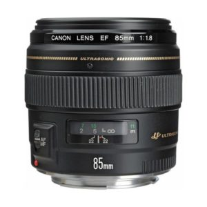 canon 85mm 1.8 price
