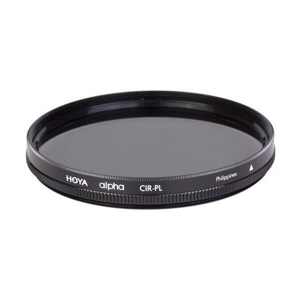 uv filter 82mm cpl hoya ring cover price in pakistan