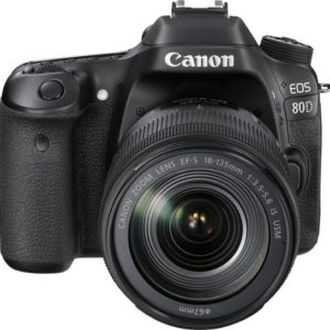 canon 80d price in pakistan